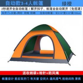 户外全自动速开帐篷3-4人加厚防雨双人露营野营野外