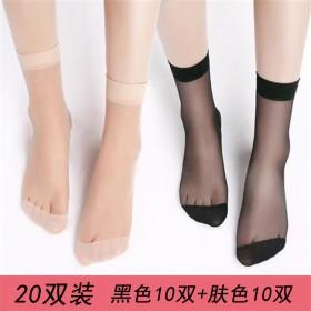 夏季超薄款水晶袜短筒纯色肤色黑色防勾袜
