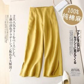 棉麻垂感裤子阔腿裤女高腰宽松显瘦棉麻休闲裤九分裤春