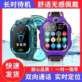 儿童电话手表学生多功能儿童电话手表智能儿童手表男女