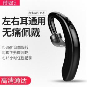 单耳挂耳式无线蓝牙耳机苹果安卓入耳运动跑步开车电话