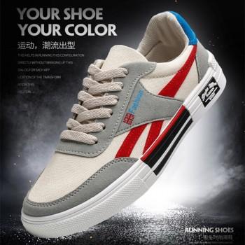 潮流男鞋帆布鞋学生透气夏季板鞋