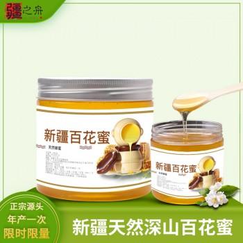 蜂蜜纯正天然土蜂蜜一斤装
