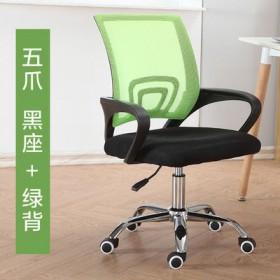 电脑椅家用网布办公椅会议椅麻将椅子书桌椅学生宿舍椅