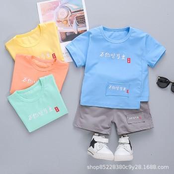 童装2020夏季新品宝宝两件套韩版婴幼儿衣服时尚短