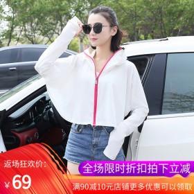 外套透气防晒衣2020夏季新款韩版长袖带帽防紫外