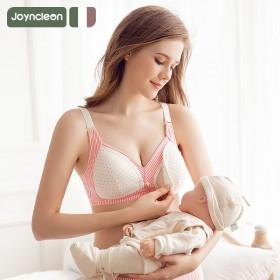 孕妇哺乳内衣防下垂怀孕期聚拢文胸纯棉