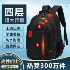 双肩包男初高中学生书包大容量旅行包印花商务电脑包韩