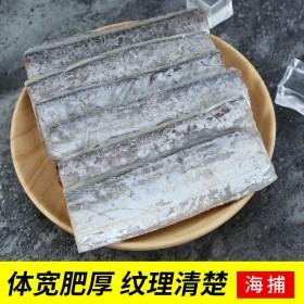 袋装刀鱼段黄海带鱼切段野生带鱼味道鲜美可箱装批发价