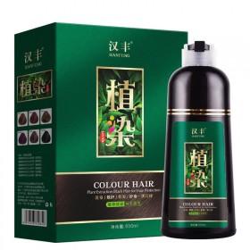 汉丰一洗彩洗发水自己在家染发剂膏流行植物彩色