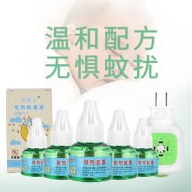 8瓶2器婴儿孕妇插电蚊香液电热蚊香液套装无味驱蚊