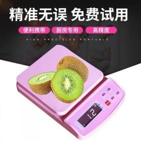 厨房秤电子秤家用小型食物克称克重电子称精准称重