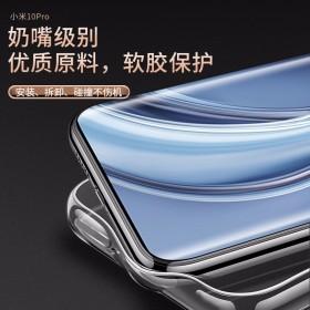 红米Note4X标配版手机壳