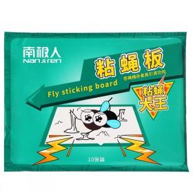 南极人粘蝇板诱捕苍蝇贴粘蝇纸捕蝇灭蝇器50张装
