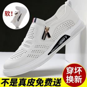 真皮内增高夏季新品凉鞋镂空透气休闲皮鞋软底软洞洞鞋