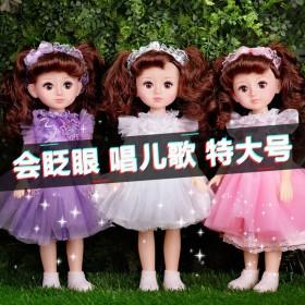 会说话的智能芭比娃娃智能仿真洋娃娃套装小女孩布娃娃