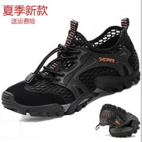 真皮夏季登山鞋男士防滑徒步透气户外涉水溯溪运动休闲