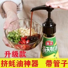 瓶装耗油挤压泵多种粘稠饮品油类挤压神器