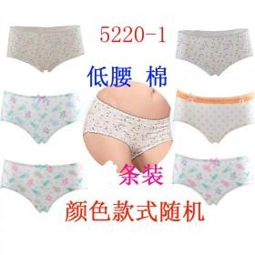 4条装女士内裤中低腰女式三角裤性感