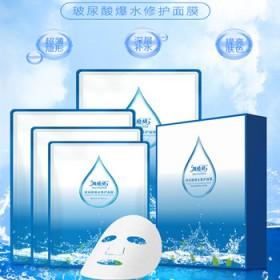 面膜V脸玻尿酸修护补水店内活动不参加