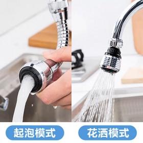水龙头防溅头嘴过滤器厨房家用自来水节水器加长延仲器