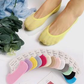 船袜女纯棉浅口袜子短袜隐形硅胶防滑夏季女袜薄款