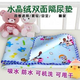 新生婴儿水晶绒隔尿垫四季款大号双面防水可洗透气儿童