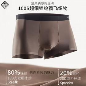 吉优盾大码男士内裤宽松加肥加大时尚大号肥佬平角裤