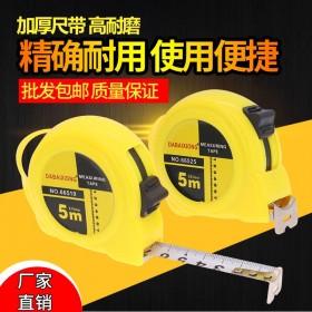 3米不锈钢卷尺加厚耐磨防摔米尺盒尺子