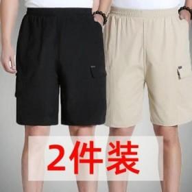 2件 中老年短裤男爸爸装薄款中年男士棉裤