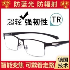 远近两用老花镜男智能渐进多焦点自动变焦老花眼镜女防