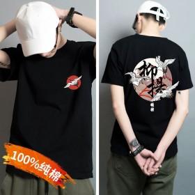 100%纯棉中国风大码国潮流男士短袖圆领黑色百搭2