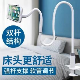 九代懒人手机支架多功能宿舍床头上看视频电影桌面直播