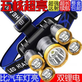 户外五头头灯强光超亮可充电式钓鱼灯远射超亮头戴式L