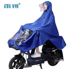电瓶车雨衣单双人遮脸加大加厚男女摩托电动车长款全身