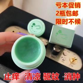 日本樱花驱蚊膏儿童宝宝止痒膏随身固体清凉蚊子膏防蚊