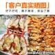 海鲜2斤3至4只大龙虾青龙虾鲜活冷冻大虾波龙黑虎虾  2714609