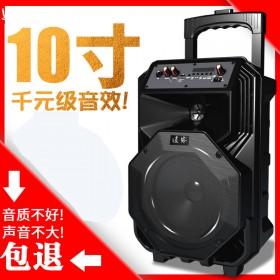 10寸广场舞音响户外蓝牙音箱大音量家用k歌低音炮大