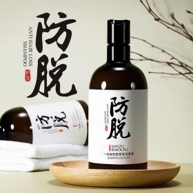 防脱洗发水去屑止痒洗发水增发密发洗发水400ml