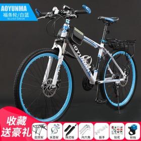 山地车自行车越野男女成人轻便公路赛车碟刹变速学生城