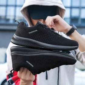 冷粘鞋品质运动鞋男鞋