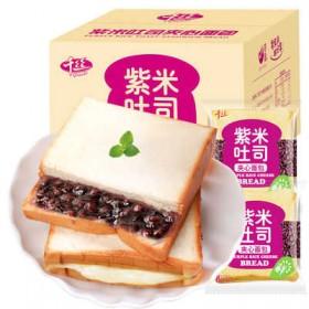 网红紫米面包早餐吐司蛋糕点心休闲小零食品批发