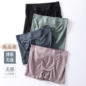 高品质3条裸感大码男士内裤冰丝透气裸安无缝平角裤