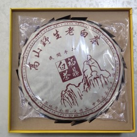 福鼎白茶福建一级正宗自家产野生寿眉老白茶茶饼