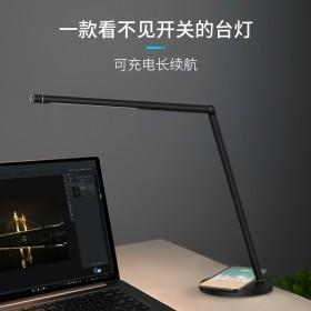 led台灯可充电书桌宿舍学习阅读书房工作床头台灯
