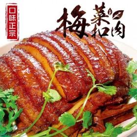 梅菜扣肉正宗虎皮扣肉500g袋熟食下酒菜加热即食