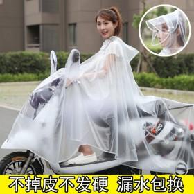 雨衣电动车摩托车雨单人电瓶车透明双帽檐加大加厚男女