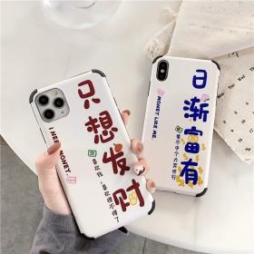情侣发财手机壳苹果7/8/X/XR/11手机壳