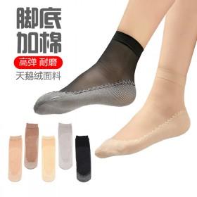 【5双装】天鹅绒短丝袜女士棉底短丝袜防滑中筒短袜按