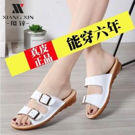 【真牛皮】夏季凉拖鞋女平底外穿拖鞋牛筋底一字拖防滑
